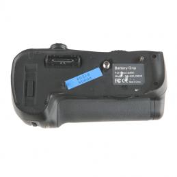 Reporter MB-D12 battery...