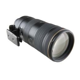 Nikon 70-200 F2,8 E FL ED...