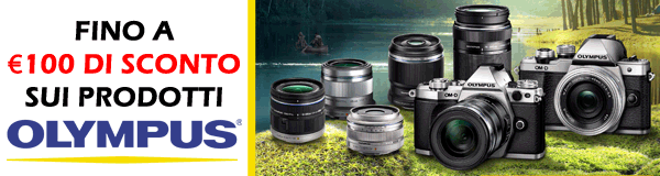 olympus summer special cashback banner